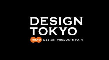 logo Design Tokyo 2019