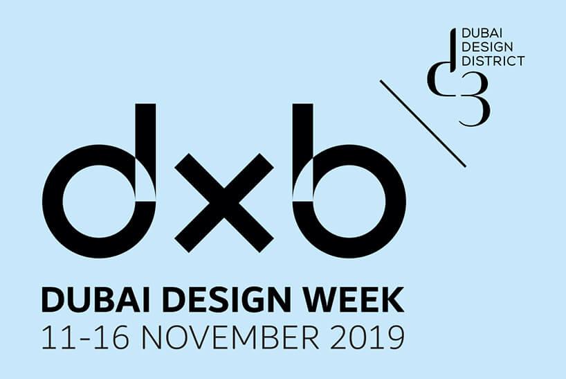 zaproszenie na Dubai Design Week 2019 czarne logo na niebieskim tle