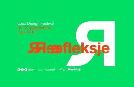 Łódź Design Festival 2018
