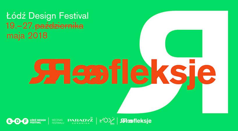 Łódź Design Festival 2018 zaproszenie
