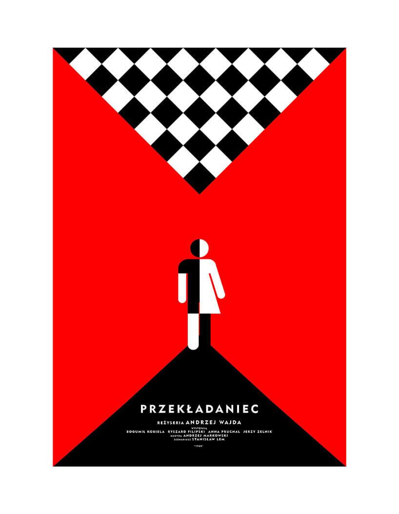 czerwona okładka książki zczarno-białymi elementami