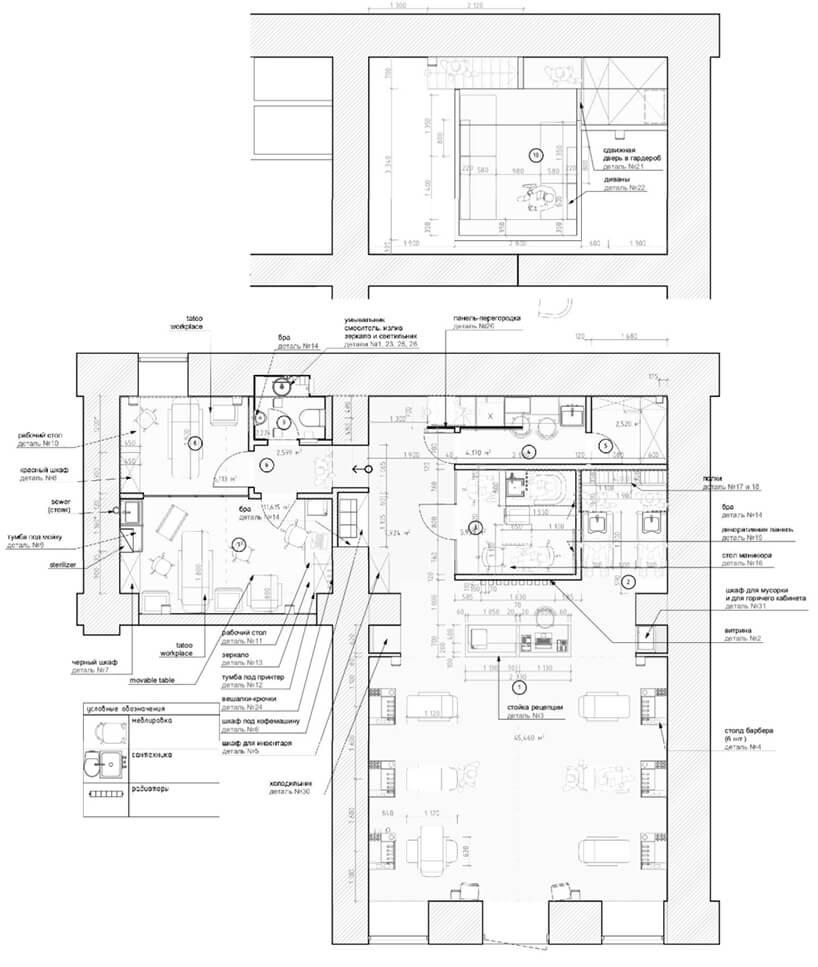 plan architektoniczny zakładu fryzjerskiego